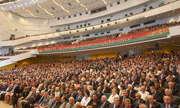 Тема недели: V Всебелорусское народное собрание