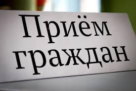 Приём граждан проведёт председатель районного Совета депутатов Ирина Новикова.