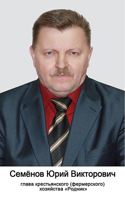 Доска почёта Шумилинского района-2017
