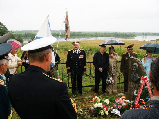 Шумилинский районный союз военных моряков отмечает своё 20-летие