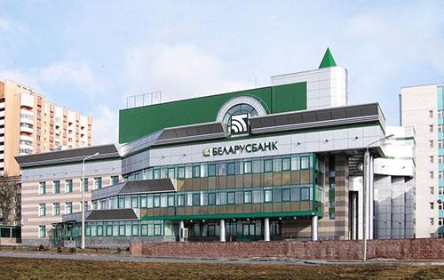 Тема недели: Белорусские банки переходят на международный стандарт номера счета