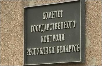Комитет госконтроля информирует: ЦТ сдали почти 33 тысячи абитуриентов