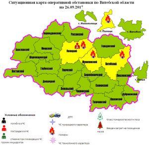 26 сентября в г. п. Оболь произошёл пожар