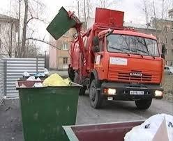 Вы спрашивали: Можно ли отказаться от вывоза мусора?