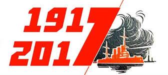 7 лістапада – Дзень Кастрычніцкай рэвалюцыі