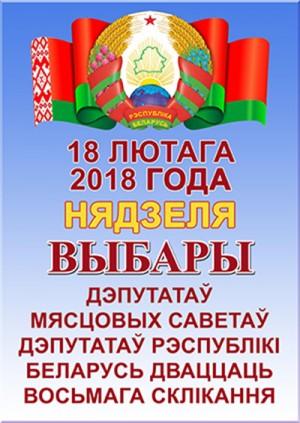 Утверждены округа по выборам депутатов сельских Советов депутатов