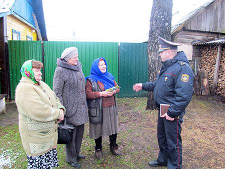 Участники рейда посоветовали пожилым людям не быть излишне доверчивыми