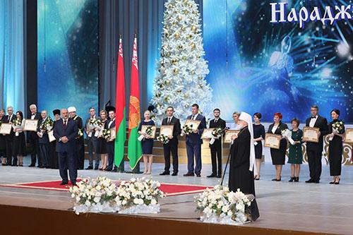 Тема недели: Вручение премии Президента Беларуси «За духовное возрождение» и специальных премий