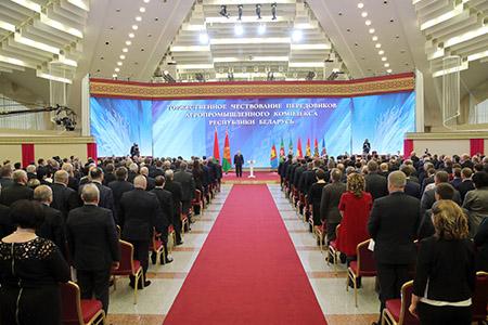 Тема недели: Торжественное чествование передовиков АПК Республики Беларусь