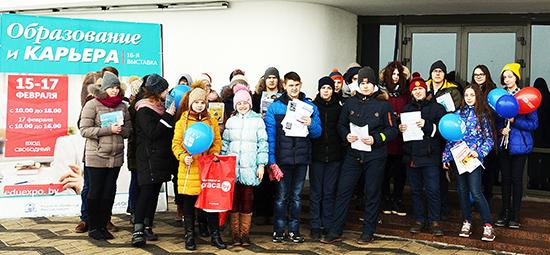 Учащиеся Шумилинской районной гимназии уже сегодня думают о своей карьере