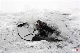 Выход на лёд запрещён!
