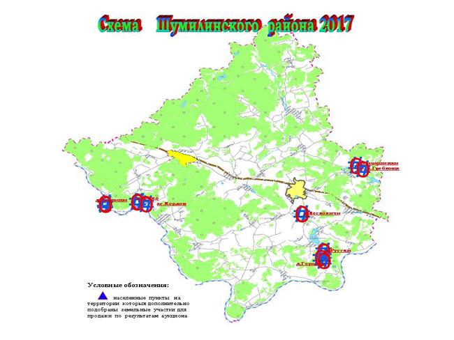 Шумилинский райисполком предлагает земельные участки для строительства жилых домов