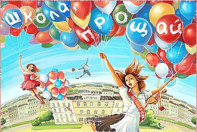Выпускные вечера в Беларуси пройдут 9-10 июня