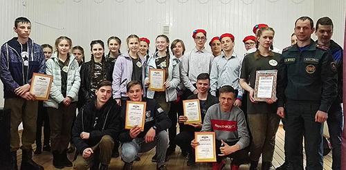 В Шумилино прошёл районный слёт юных спасателей-пожарных