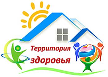 9 июня Шумилинский район приглашает на «Территорию здоровья»
