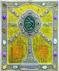 В Шумилино привезут копию иконы Божией Матери «Жировичская»