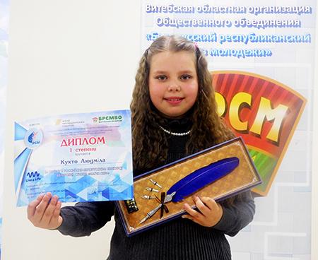 Людмила Кухто из Новиков получила награду за стихи «Молитва» и «Памяти деда-солдата»