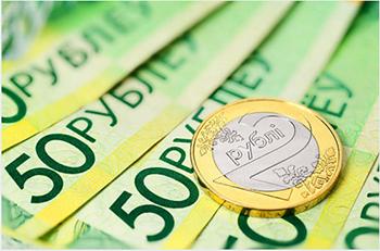 Белорусские деньги изменят внешний вид