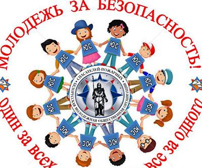 Ученики Шумилинской СШ №2 поддержали движение «Молодёжь за безопасность»