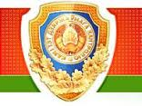 19 октября председатель Комитета госконтроля Витебской области проведёт в Шумилино «прямую линию» и личный приём граждан