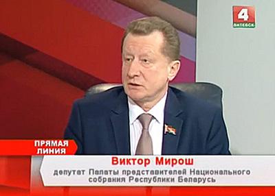 20 ноября в Николаево «прямую линию» и приём граждан проведёт депутат Мирош Виктор Викентьевич