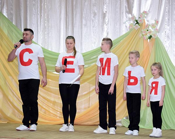 В Шумилино прошёл конкурс многодетных семей. Победила семья Быковых
