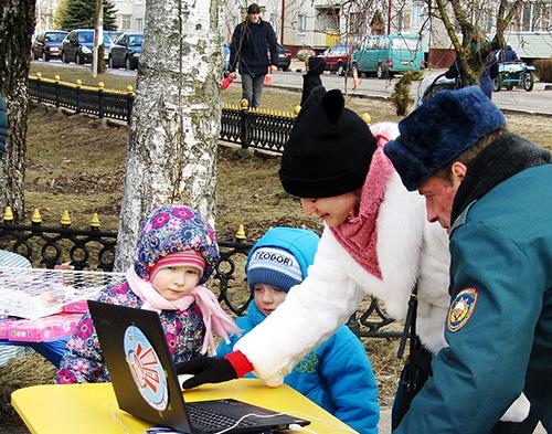 В городском парке Шумилино стартовала акция «День безопасности. Внимание всем!»
