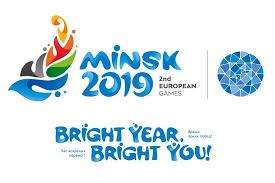 Масштабный спортивно-культурный фестиваль пройдет на стадионе «Динамо» в преддверии II Европейских игр