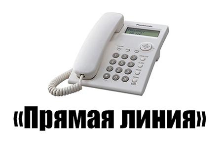 6 апреля «прямую линию» проведёт председатель Шумилинского райисполкома Олег Быков