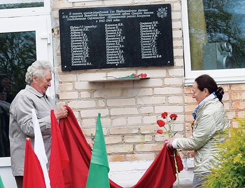 В Мишневичах открыли мемориальную доску в честь разведчиков 51 стрелковой Витебской дивизии