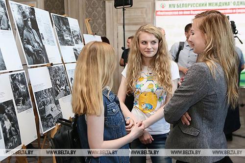 В Бресте проходит XIV Белорусский международный медиафорум «Партнерство во имя будущего: журналистика и социальная защита общества»