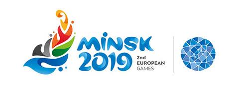 Некоторая информация для зрителей церемоний открытия и закрытия II Европейских игр