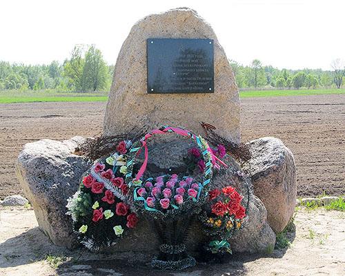 На месте первых боёв операции «Багратион» открыли мемориальную доску