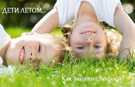 Чем занять детей летом? Шумилинский центр детей и молодёжи, а также дом ремёсел помогут