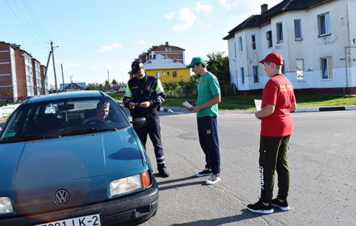 ГАИ вместе с активистами БРСМ провели в Шумилино «Неделю безопасности дорожного движения»