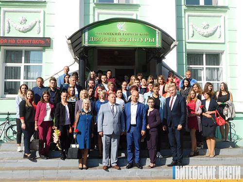 У Полацку адбыўся форум працуючай сельскай моладзі