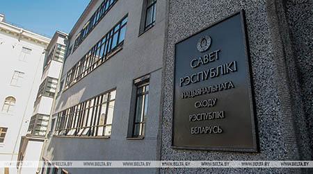 ЦИК зарегистрировала кандидатов в члены Совета Республики