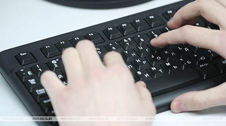 Сегодня последний день онлайн-переписи населения
