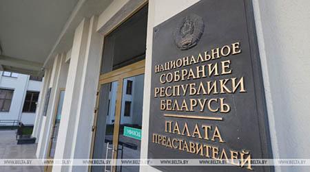 Более половины претендентов на депутатский мандат в Витебской области выдвинуто партиями