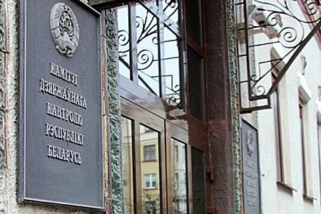 Комитет госконтроля проводит 9 октября «горячую линию» по вопросам работы заготовителей
