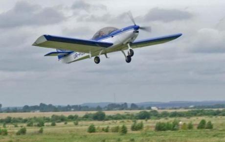 Будьте осторожны: с самолёта будут разбрасываться приманки для диких животных