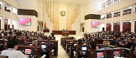 Першая сесія парламента збярэцца 6 снежня